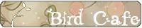|Le Oiseau Café.小鸟咖啡主博客|